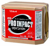 pro-inpact-16.jpg